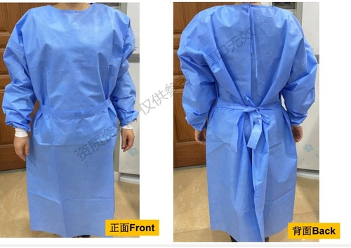 Sterile Blue Surgical Gown