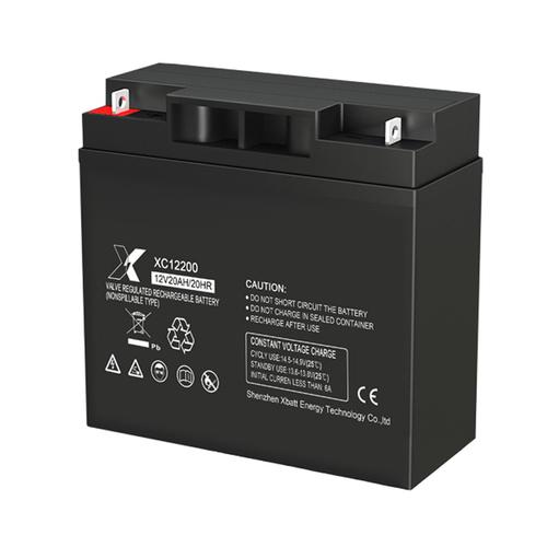 12V20AH Sealed Rechargeable Lead Acid Battery for UPS