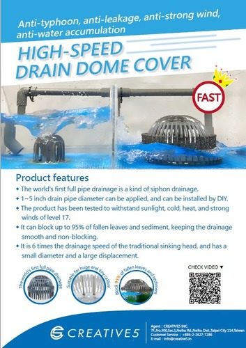 High Speed Drain Dome Cover