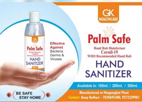 Personal Care Hand Sanitizer Gel