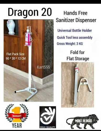 Hands Free Sanitizer Dispenser