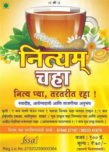 Health Benefits Ayurvedic Herbal Tea