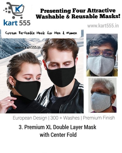 Premium Xl Double Layer Mask With Center Fold
