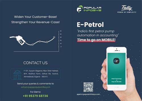 E Petrol Mobile Application