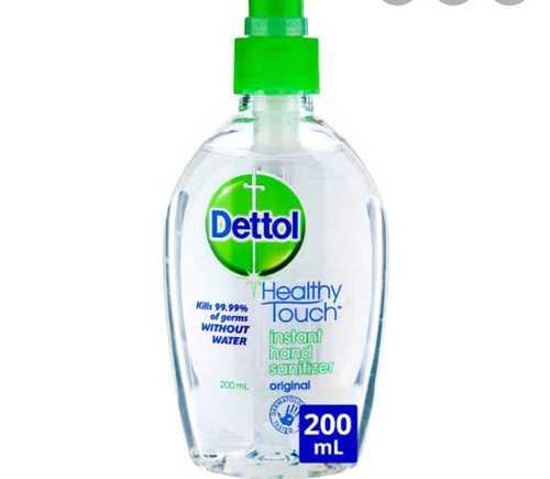Hand Sanitizer Gel - 200 ML