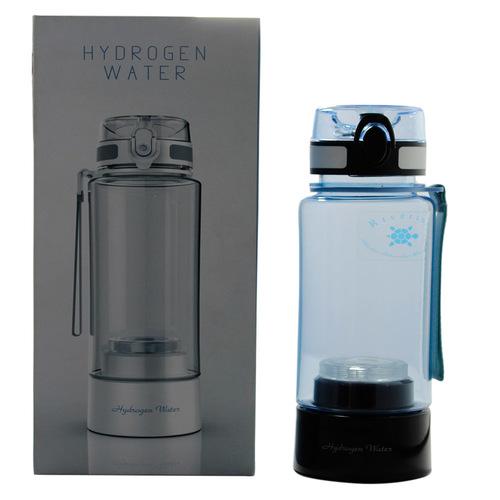 USB Rechargeable Hydrogen Water Bottle