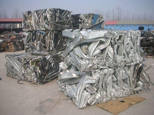 Aluminium Extrusion Profile Scrap