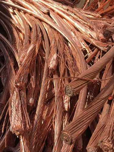 Copper Cathode And Wire Scrap