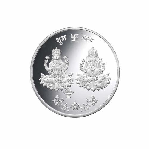 Round Shape Silver Coins