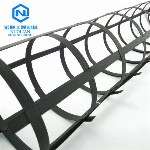 High Strength Steel Plastic Geogrid