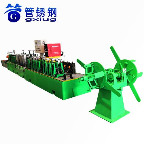 Automatic Metal Pipe Making Machine
