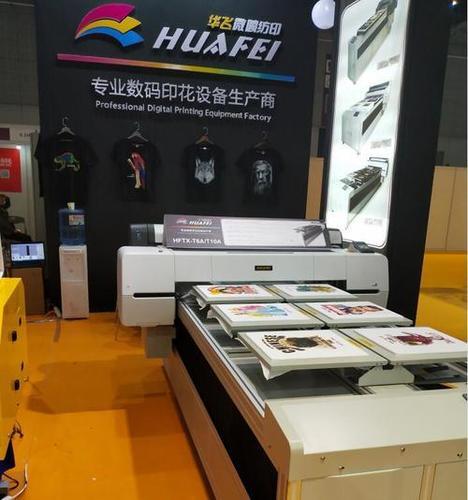 DTG HUAFEI Direct To Garment Digital Printer