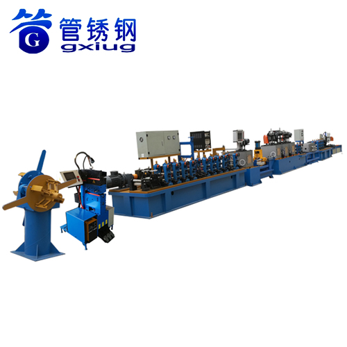 Industrial Water Pipe Making Production Line Weight: 15000  Kilograms (kg)