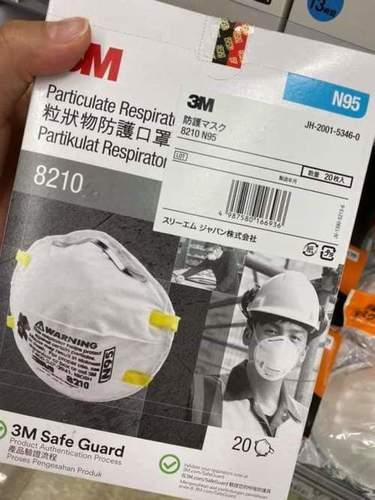 Non-Woven Fabrics Face Mask Application: Clinic, Hospital, Laboratory, Personal