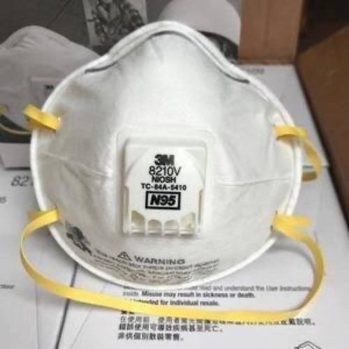 N95 Face Mask With Flexible Nosepin