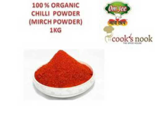Dried Red Chilly Powder
