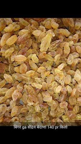 Organic Pure Dried Raisin Size: 1 CM