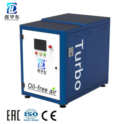 Air Foil Bearing Turbo Blower