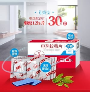 Electric Anti Mosquito Tablet