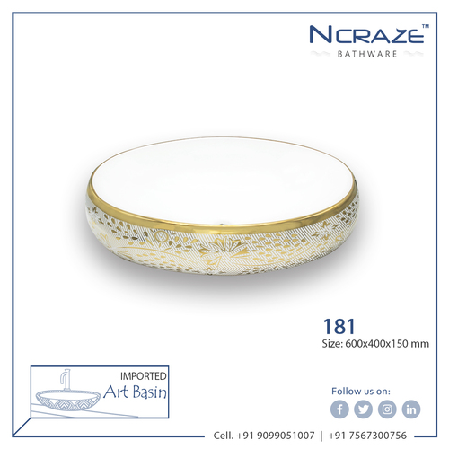 Rounded Golden Color Imported Wash Basin