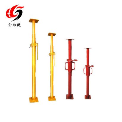 High Strength Customize Adjustable Props Certifications: Iso9001