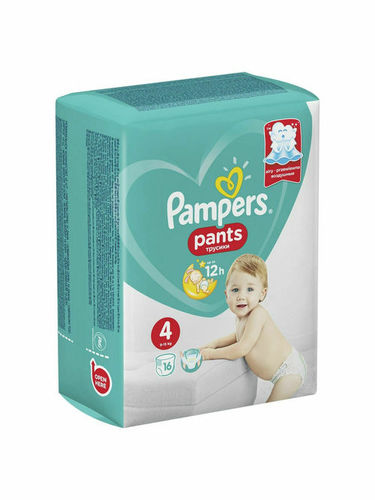 White Pampers Baby Diaper Pant