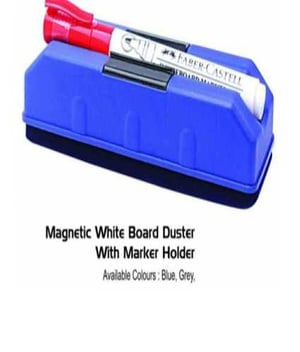 Magnetic White Board Duster With Marker Holder