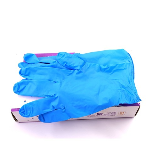 Powder Free Disposable Blue Nitrile Gloves