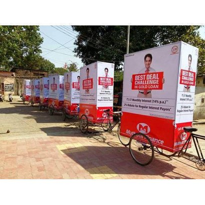 Tricycle Advertising Services Certifications: Sturtup India Reconised