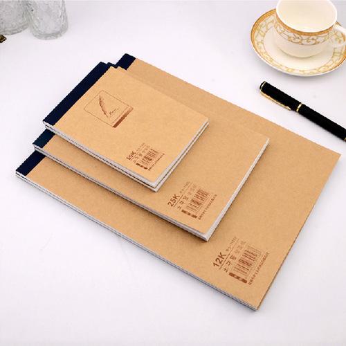 Single Line School Notebooks