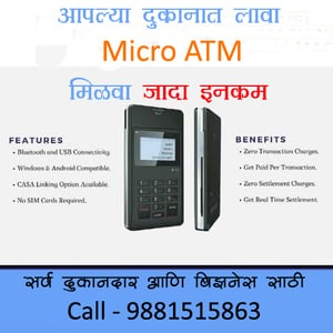 Highly Durable Mini ATM