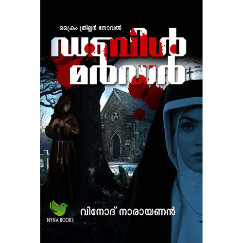 Double Murder Malayalam Crime Thriller Novel Audience: Adult