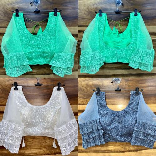Net Sifly Work Blouse