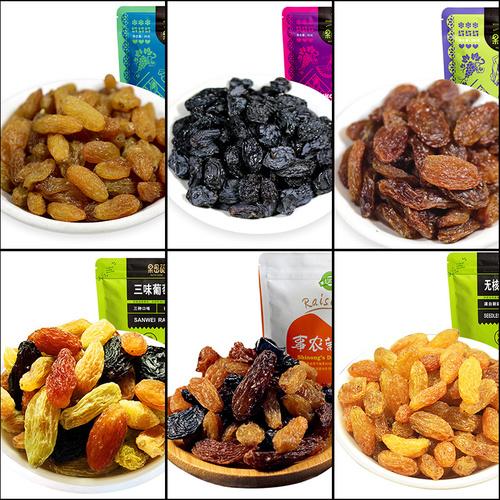 100% Natural Dried Raisins