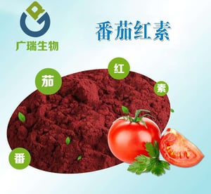 Lycopene Powder With Maroon Color