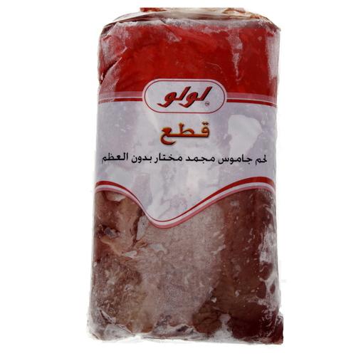 Clean Frozen Beef Meat