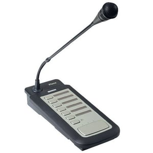 Wireless ABS 6 Zone Call Station