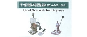 Hand Flat Cable Bench Press
