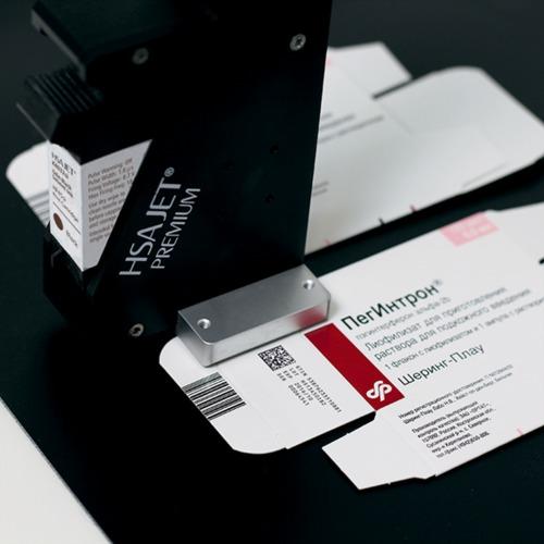 H S A Jet Micron Printer