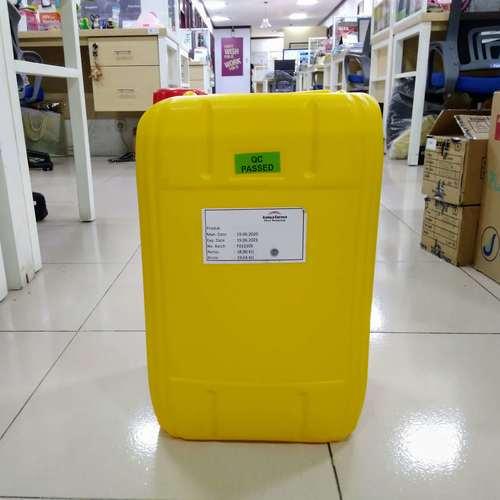 Refined Palm Oil RBD