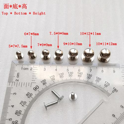 Finished Metal Alloy Nickel Studs With Screw For Bag Accessories And Garment