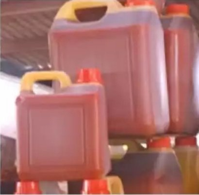 Refined Edible Palm Oil Purity: 100