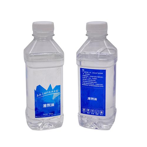 High Quality Solvent Naphtha 64742-94-5