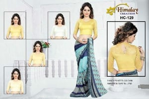 Exclusive Golden Stretchable Blouse