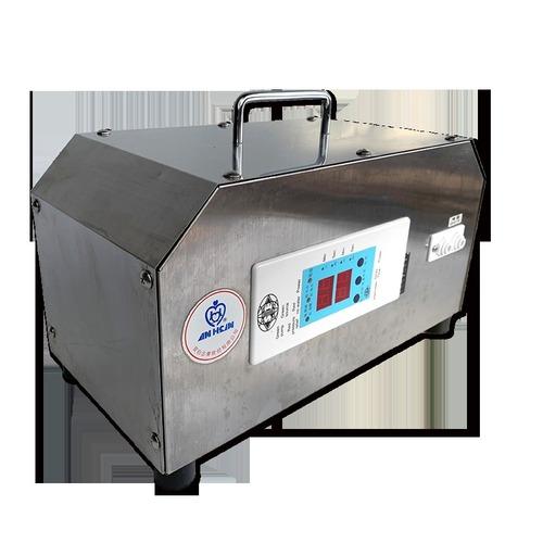 An Hsin Fogging Machine