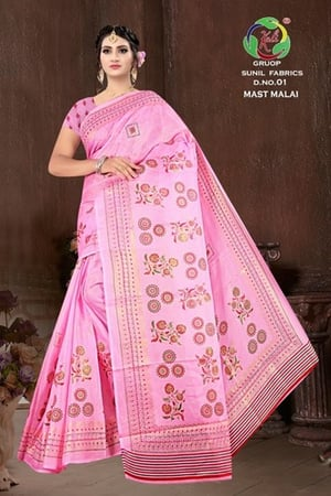 Ladies Printed Occasional Wearable Saree