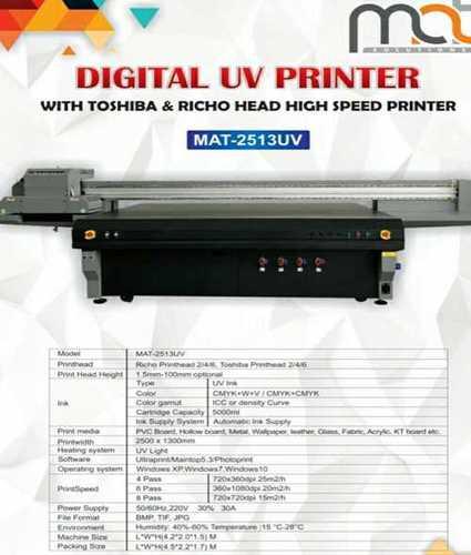 Automatic Digital Uv Flatbed Printer