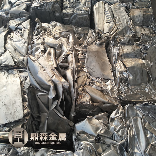 99.995% Pure Aluminium Waste