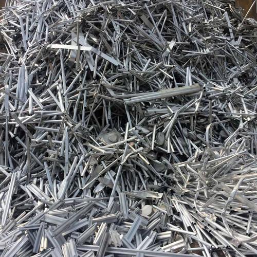 Aluminum 6063 Ubc Cans Scrap