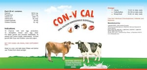 Calcium Supplement For Animal Feed